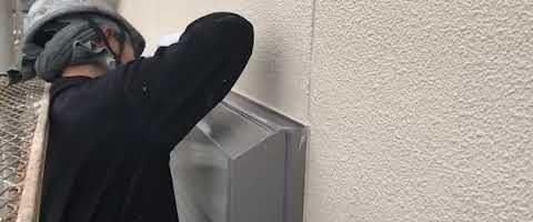 ニッペファインフッソでシャッターBOX塗装 外壁塗装埼玉県川越市小ヶ谷より