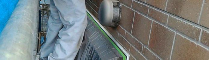 ダクトカバーの取り外し 外壁塗装埼玉県ふじみ野市鶴ヶ丘より