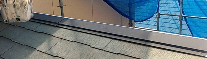 棟板金の錆止め 外壁塗装埼玉県ふじみ野市鶴ヶ丘より