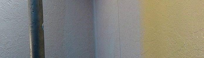 ニッペファインシリコンフレッシュを塗装しました 外壁塗装埼玉県ふじみ野市鶴ヶ丘現場より