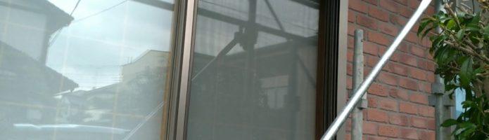 飛散防止メッシュシートを張りました|埼玉県ふじみ野市清見より