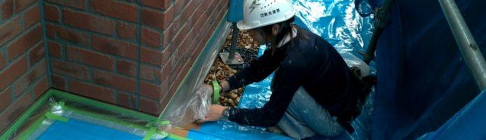 養生作業|外壁塗装埼玉県ふじみ野市清見で塗替えリフォーム施工中