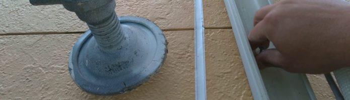 エアコンスリムダクト外し|外壁塗装埼玉県ふじみ野市清見現場より塗替えリフォーム施工中