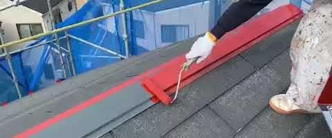 屋根棟板金に錆止め塗料を塗布しました|外壁塗装埼玉県川越市的場新町現場で塗替えリフォーム施工中
