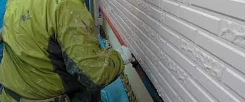 基礎水切りにニッペファインフッソを塗装しました|外壁塗装埼玉県川越市熊野町現場で塗替えリフォーム施工中