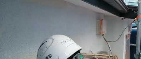 アステック超低汚染リファインを塗装しました|外壁塗装埼玉県入間郡三芳町藤久保現場で塗替えリフォーム施工中