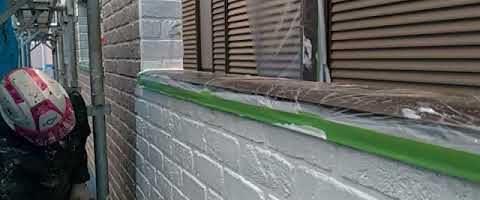 アステックエポパワーシーラーでデザインサイディングの下塗りを行いました|外壁塗装埼玉県川越市南大塚現場で塗替えリフォーム施工中