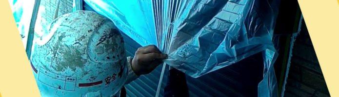 サイディング壁塗装作業埼玉県川越市下松原有限会社美光塗装