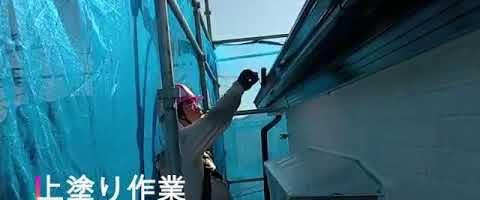 付帯部塗装作業埼玉県川越市下松原有限会社美光塗装